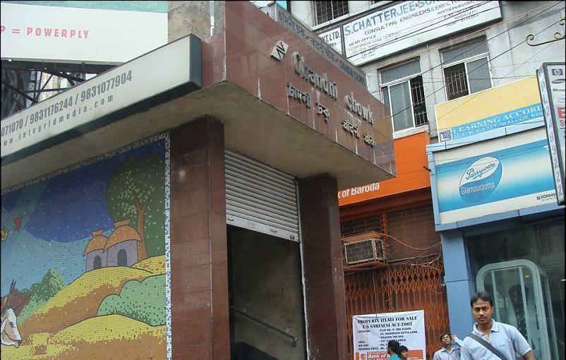Chandni Chowk metro station (Kolkata) - Wikipedia