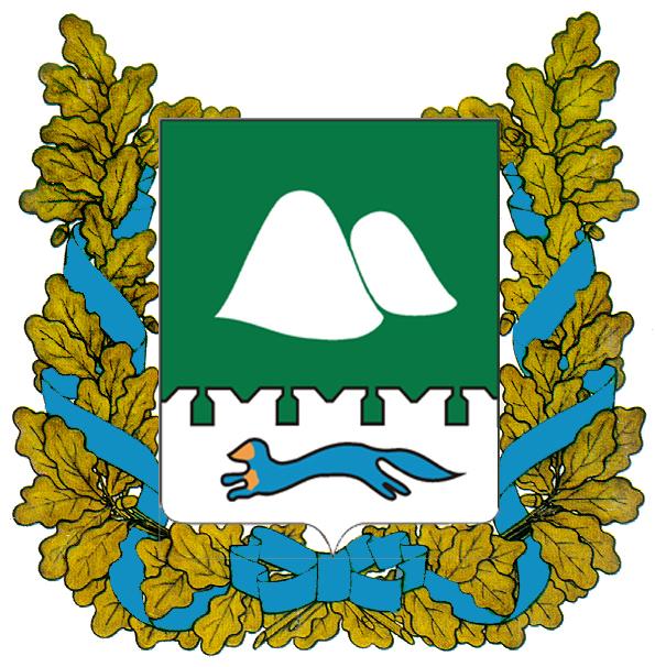 File:Coat of Arms of Kurgan oblast.png