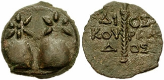 Coin of Dioscurias, late 2nd century BC. Obverse: The caps (pilei) of Dioscuri surmounted by stars; reverse: Thyrsos, ΔΙΟΣΚΟΥΡΙΑΔΟΣ