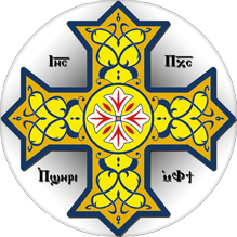 Coptic Orthodox Cross.jpg