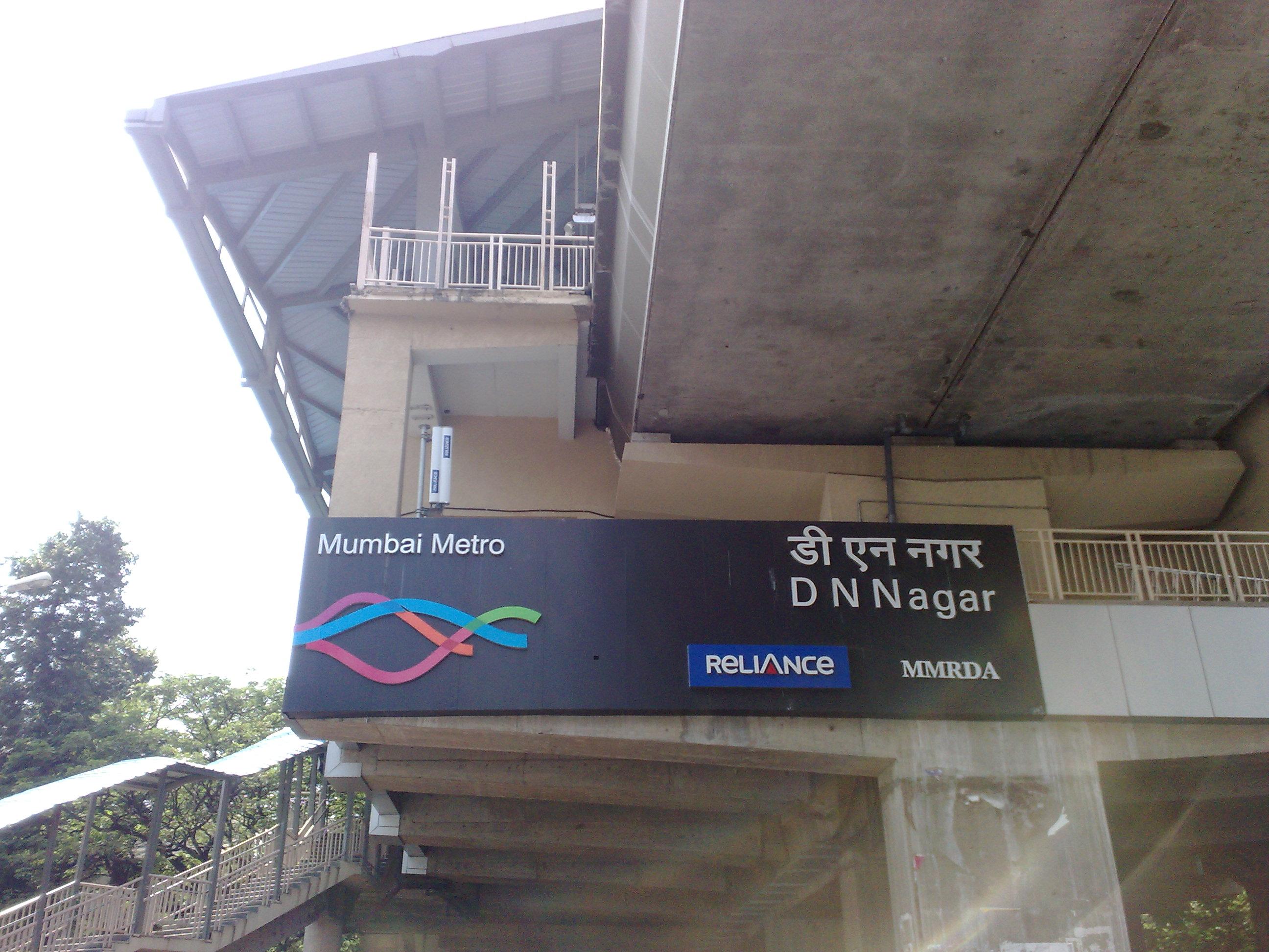 D N  Nagar metro station - Wikipedia