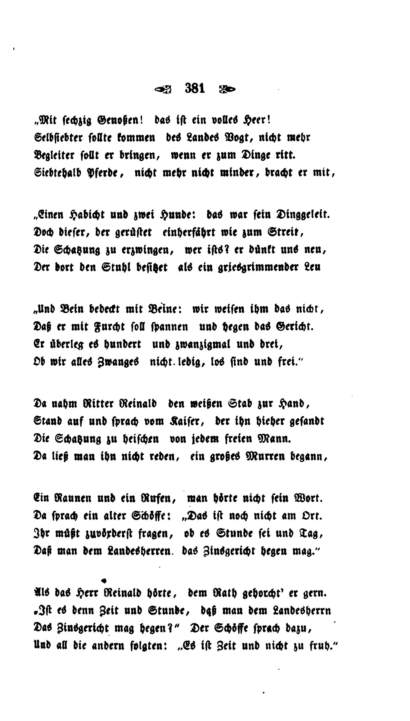 File:Das Heldenbuch (Simrock) V 381.png - Wikimedia Commons
