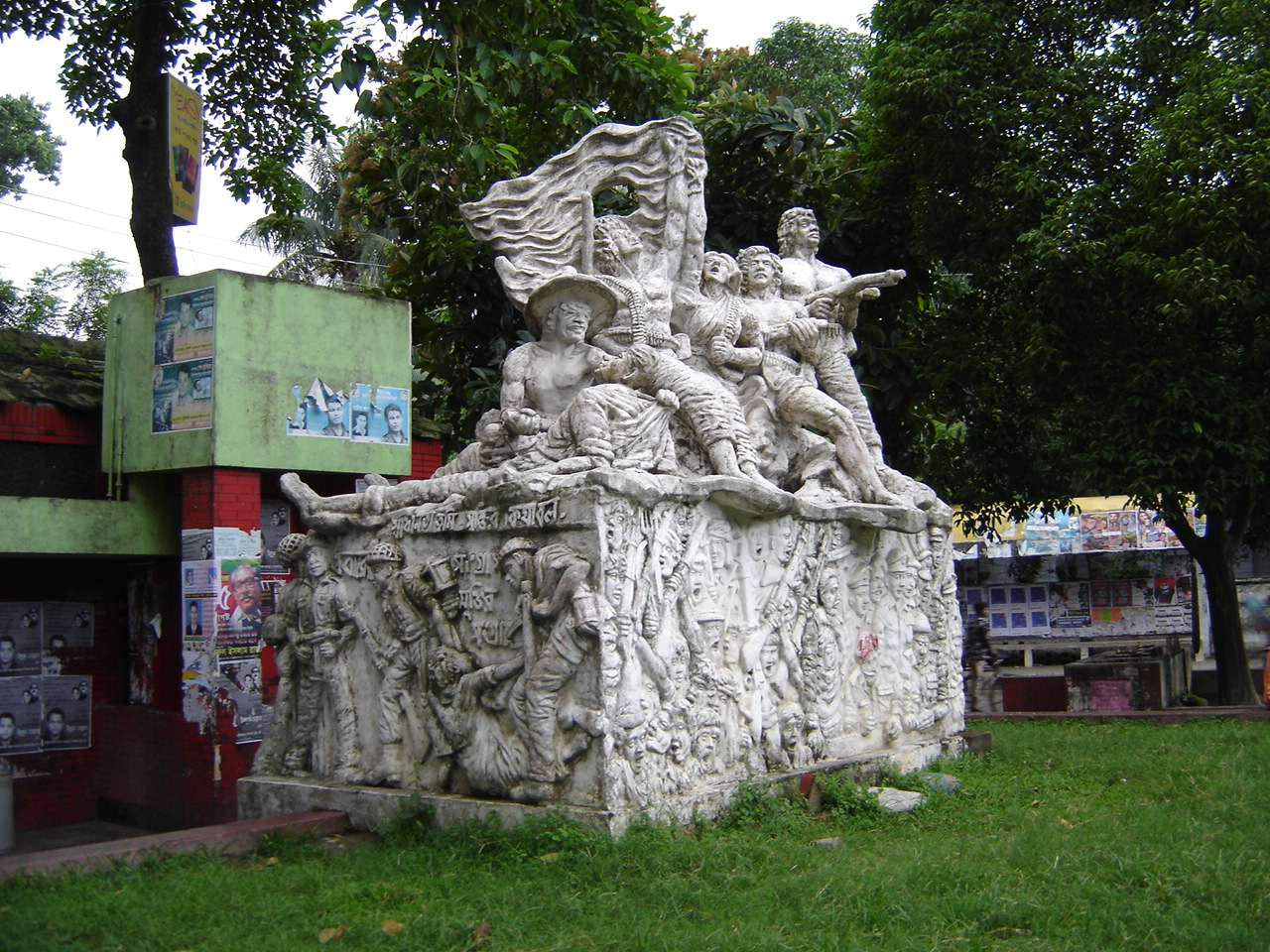 File:Dhaka University Sculpture 03694.JPG - Wikimedia Commons