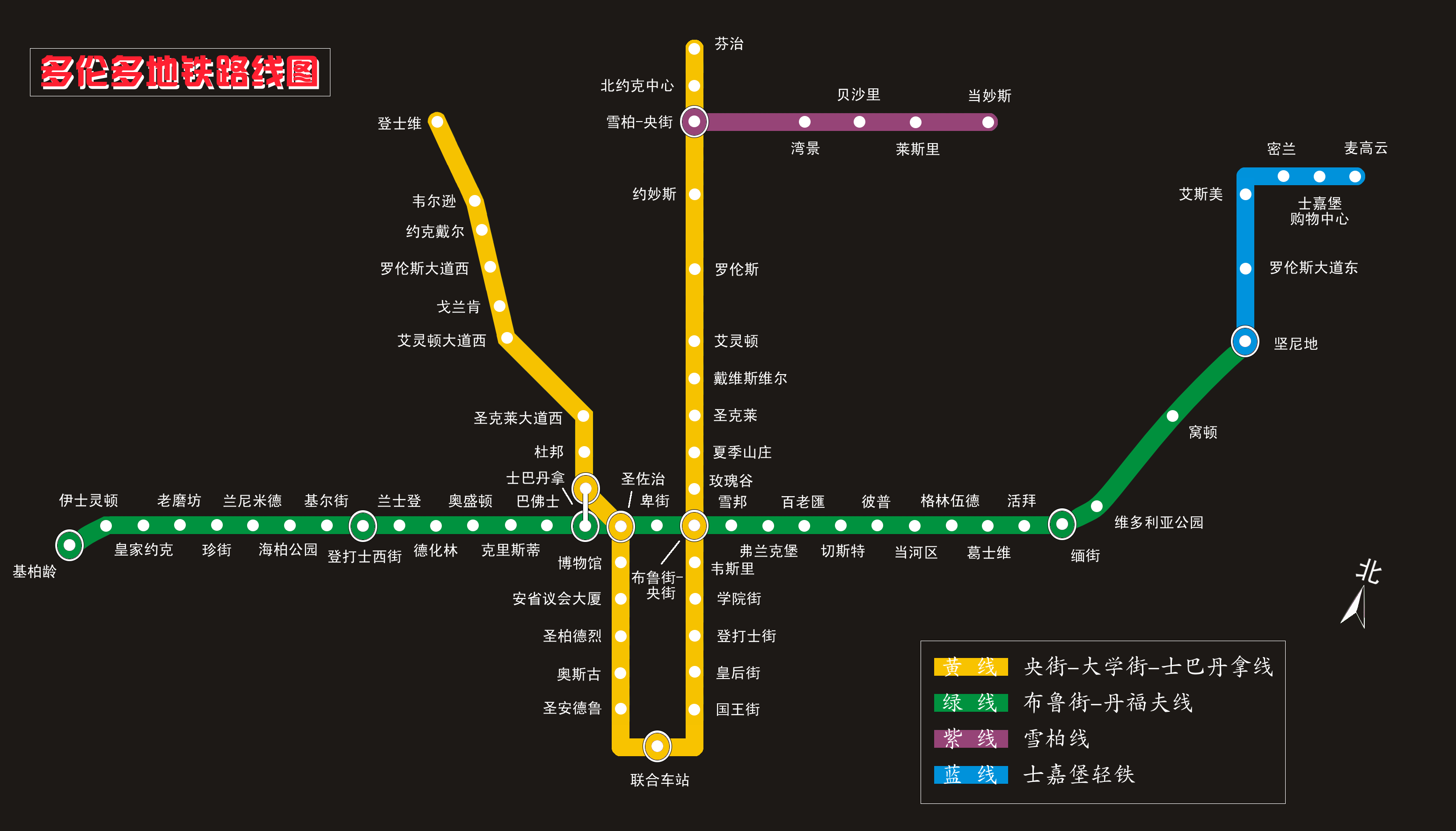 Toronto subway and RT