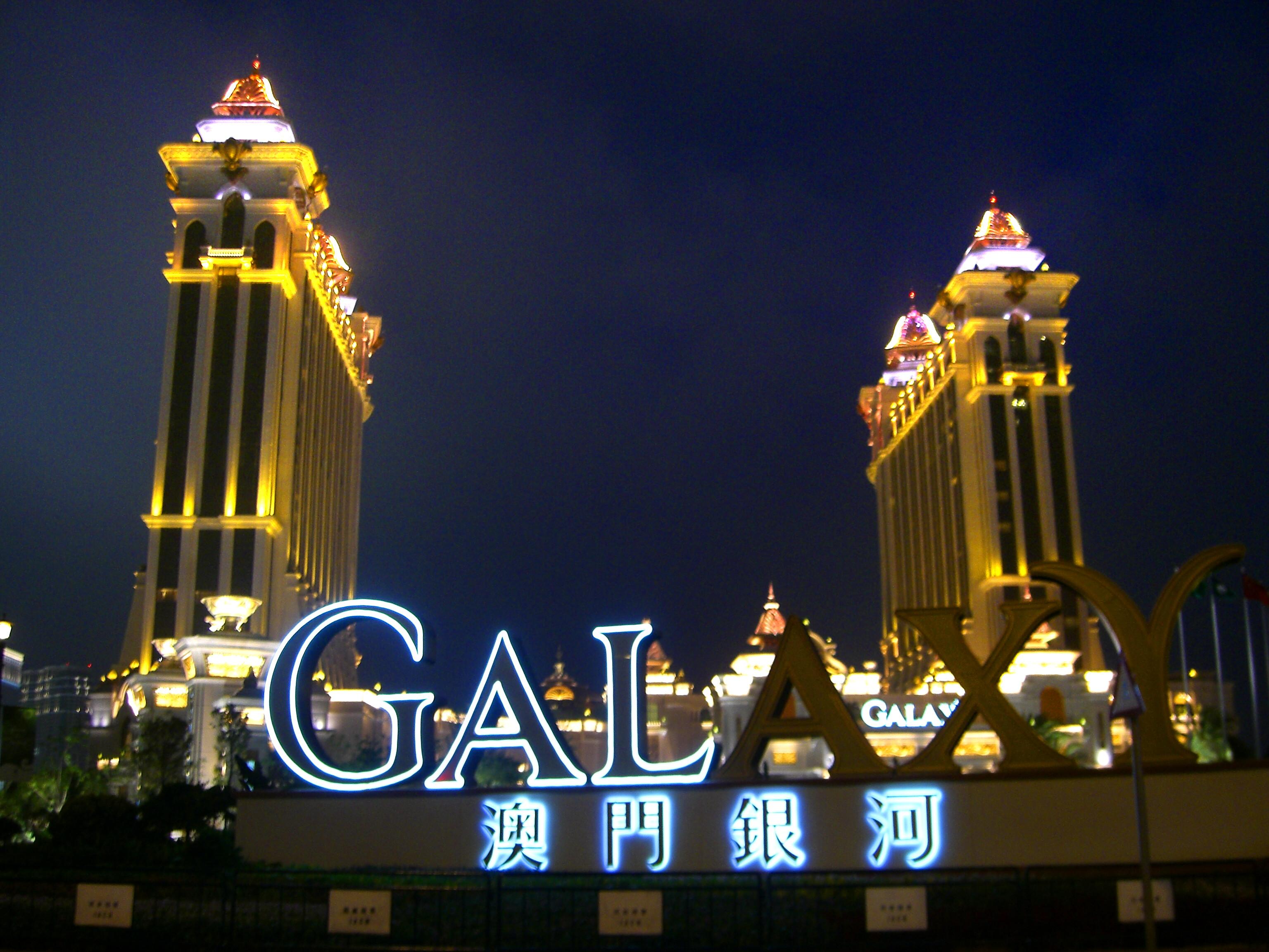 Galaxy Macao