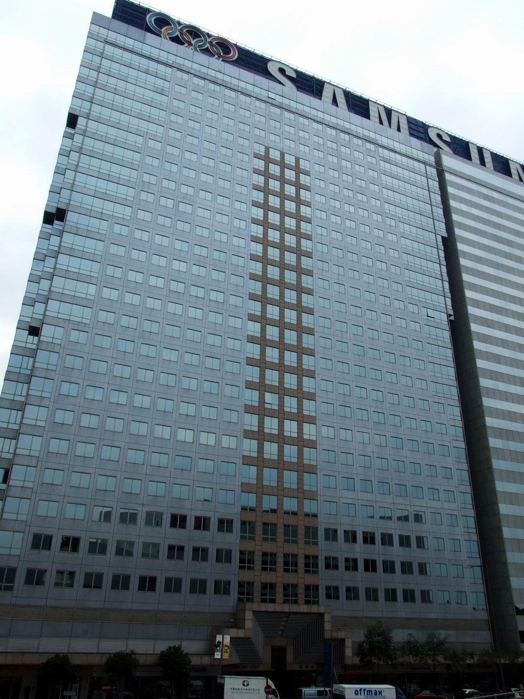 Harcourt House Hong Kong Wikipedia