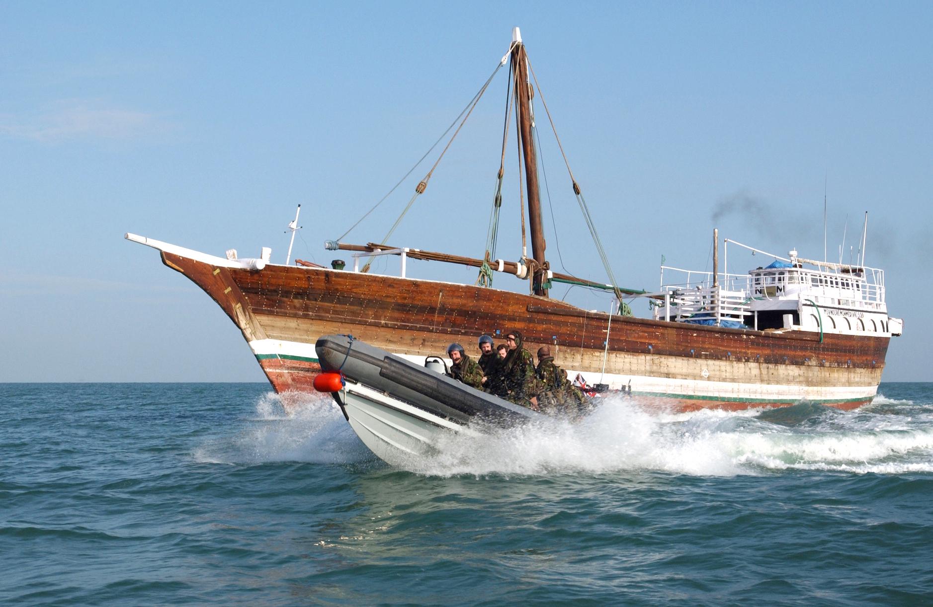 HMS Cardiff patrol boat.jpg