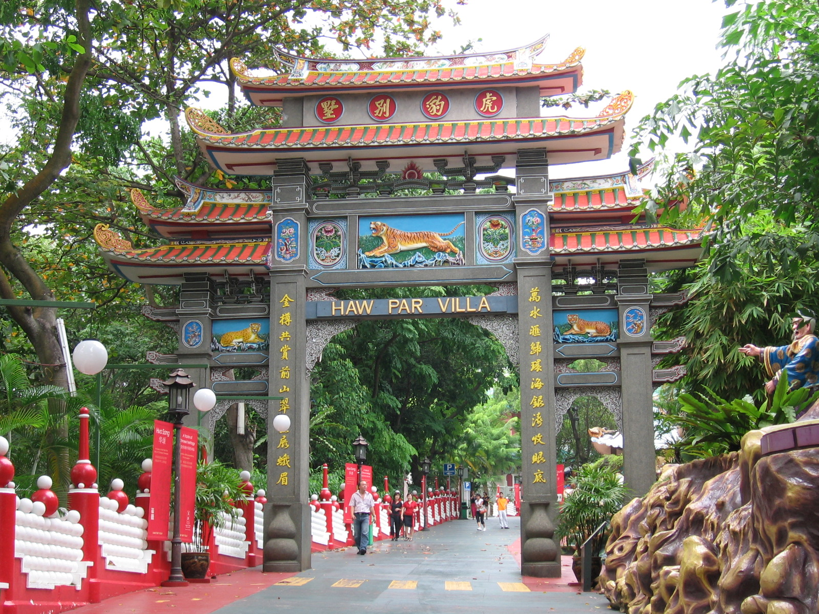 File:Haw Par Villa 11, Nov 06.JPG - Wikipedia, the free encyclopedia