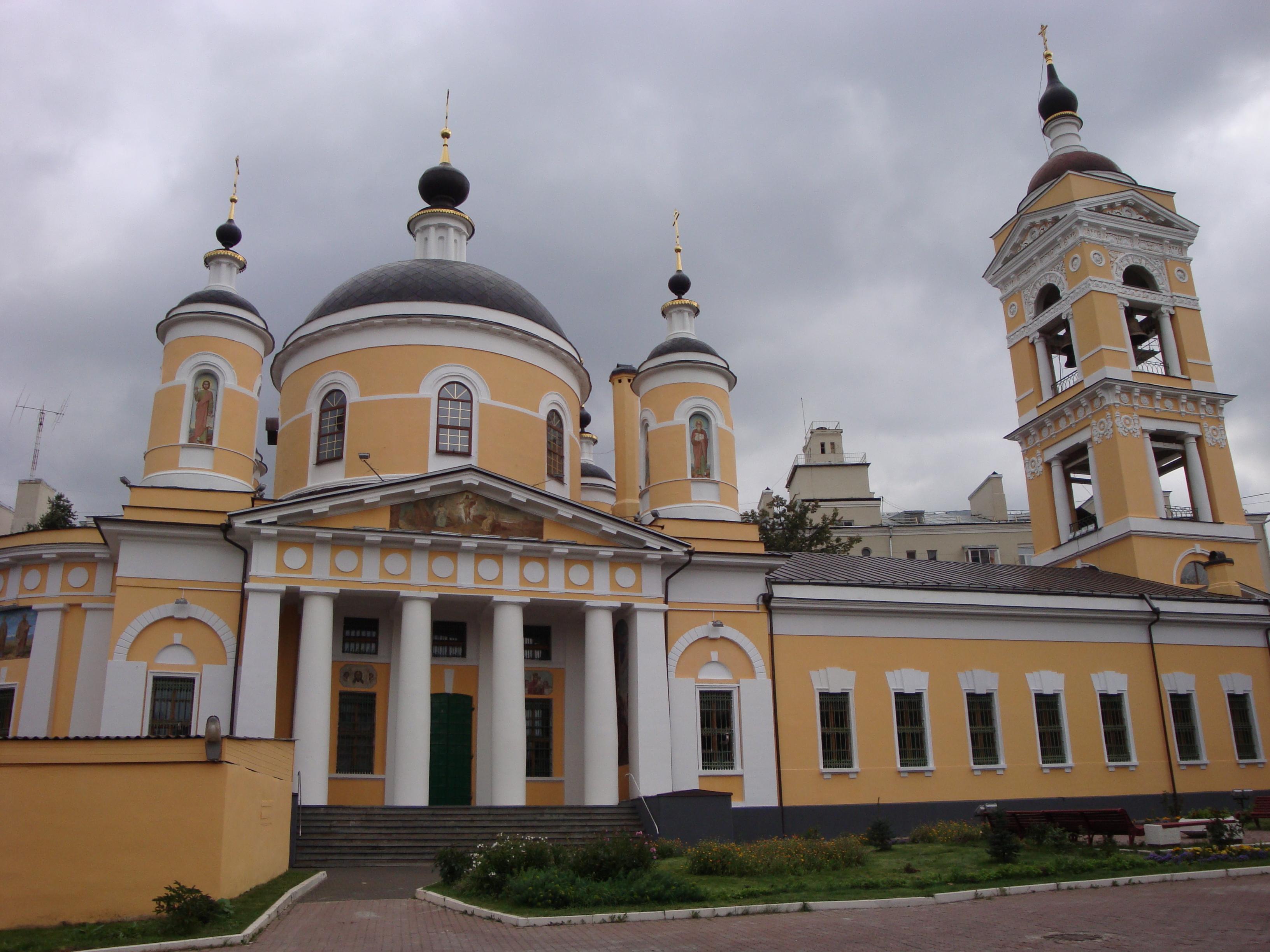 Картинки по запросу Троицкий храм в Подольске