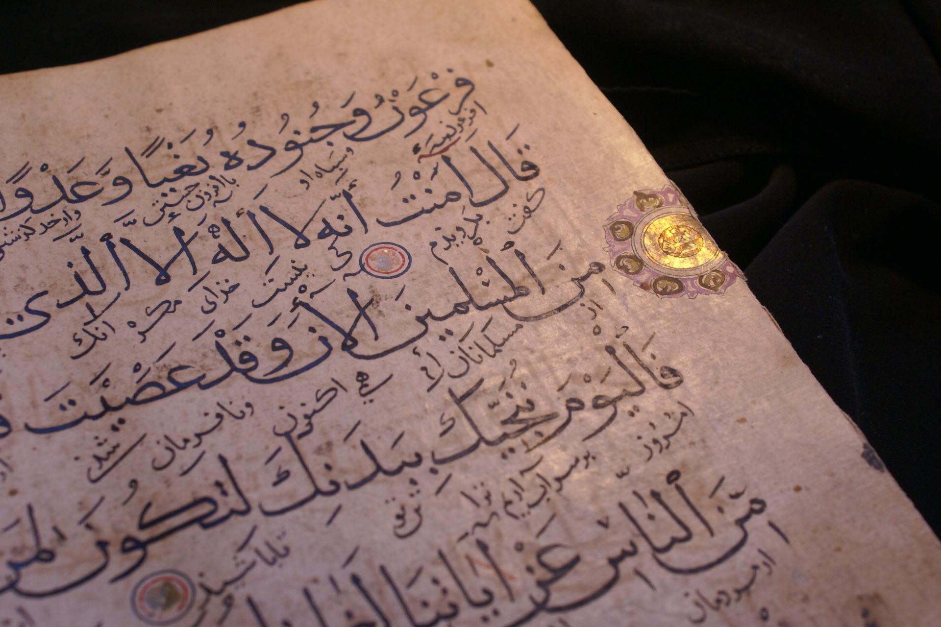 Quran Calligraphy Fonts 39 Full Quran Online 39 39 Shia Quran