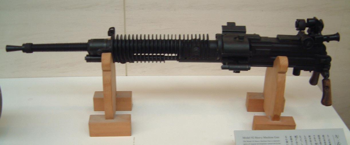 type 92 machine gun