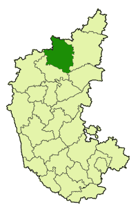Aheri(Bheri) is in Bijapur district