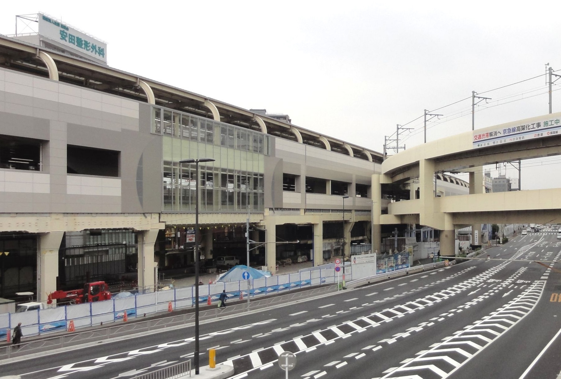 「京急蒲田駅(東京都大田区蒲田4-50-10)」の画像検索結果