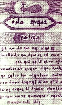 Al Jilwah Ebook