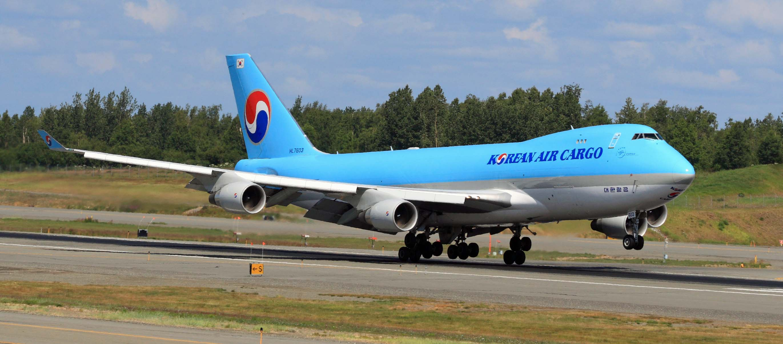 Related keywords suggestions for korean air cargo 747 for Interieur 747 cargo