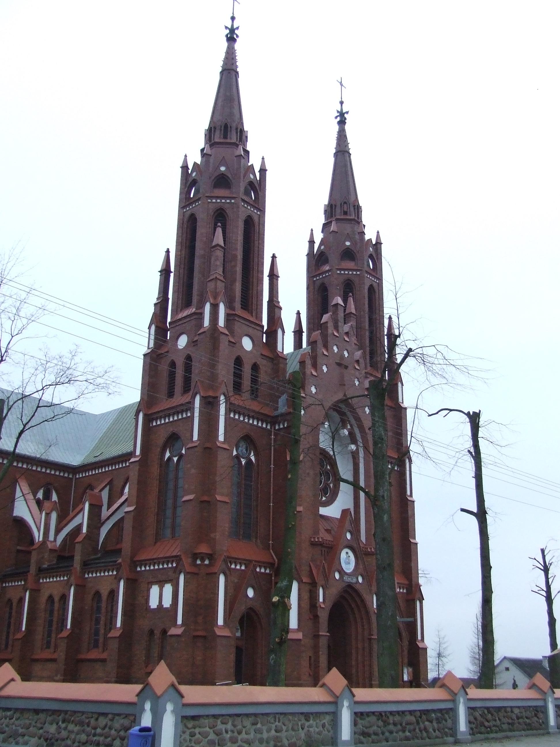 Ліпськ