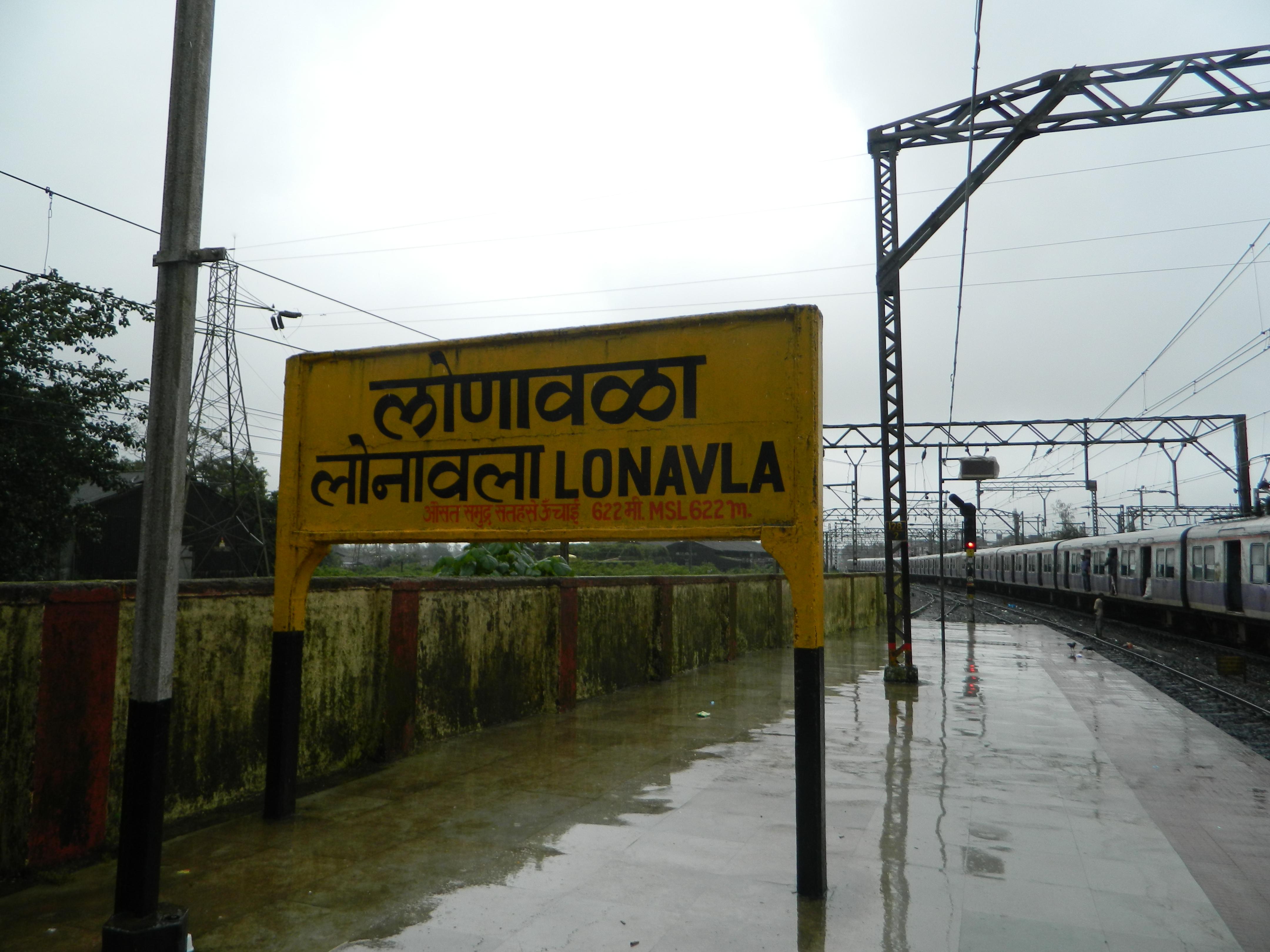 Image Result For Karjat Railway Station
