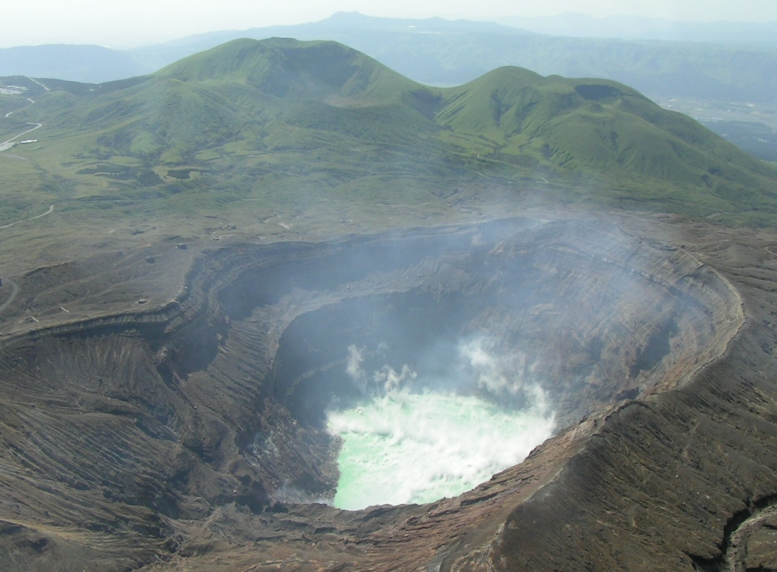 File:Mount Aso acid lake seen from helicopter by ET.jpg ...