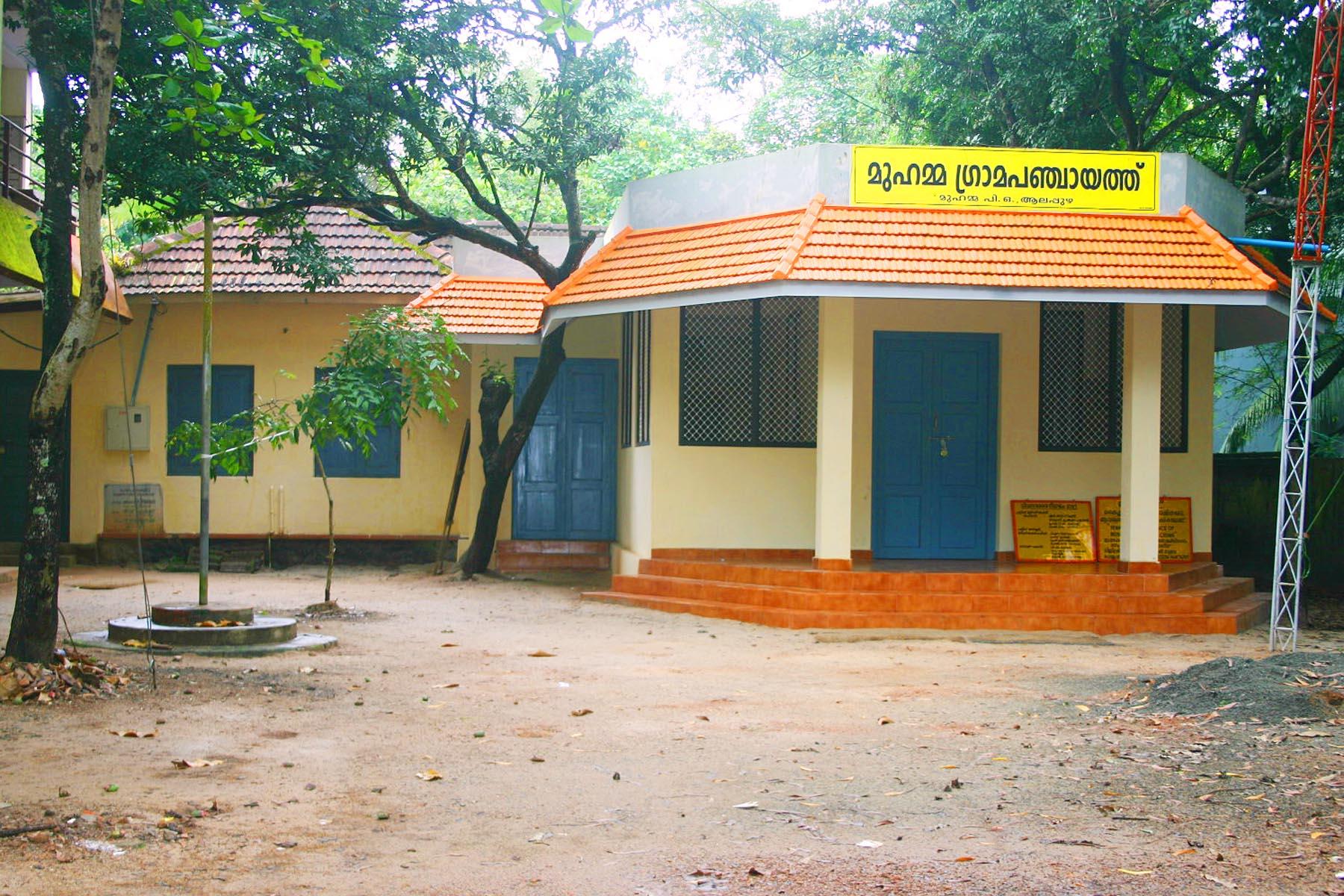 Panchayati raj (India) - Wikipedia