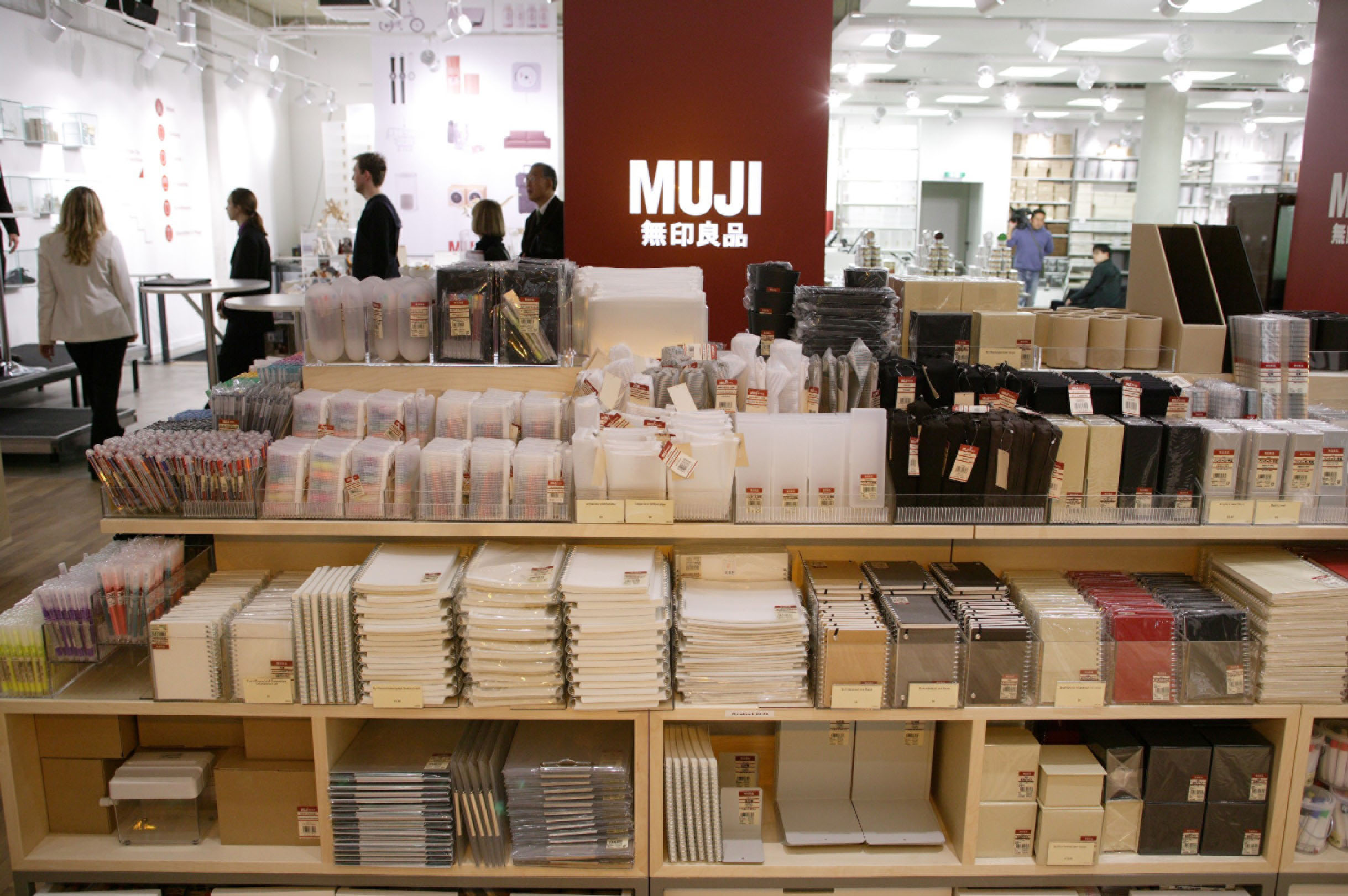 Tokyo – Japanese homeware retailer Muji has rebranded its original store in  Tokyo's Aoyama district as Found Muji. Instead of stocking Muji products,  ...