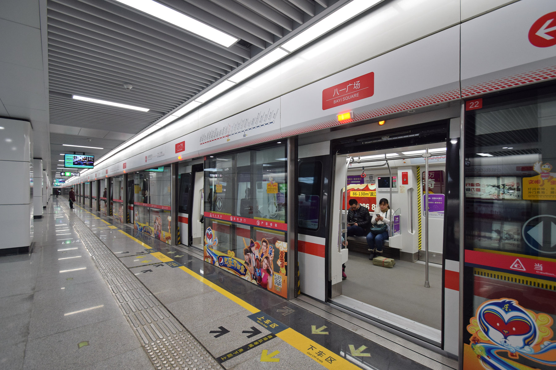Line 1  Nanchang Metro