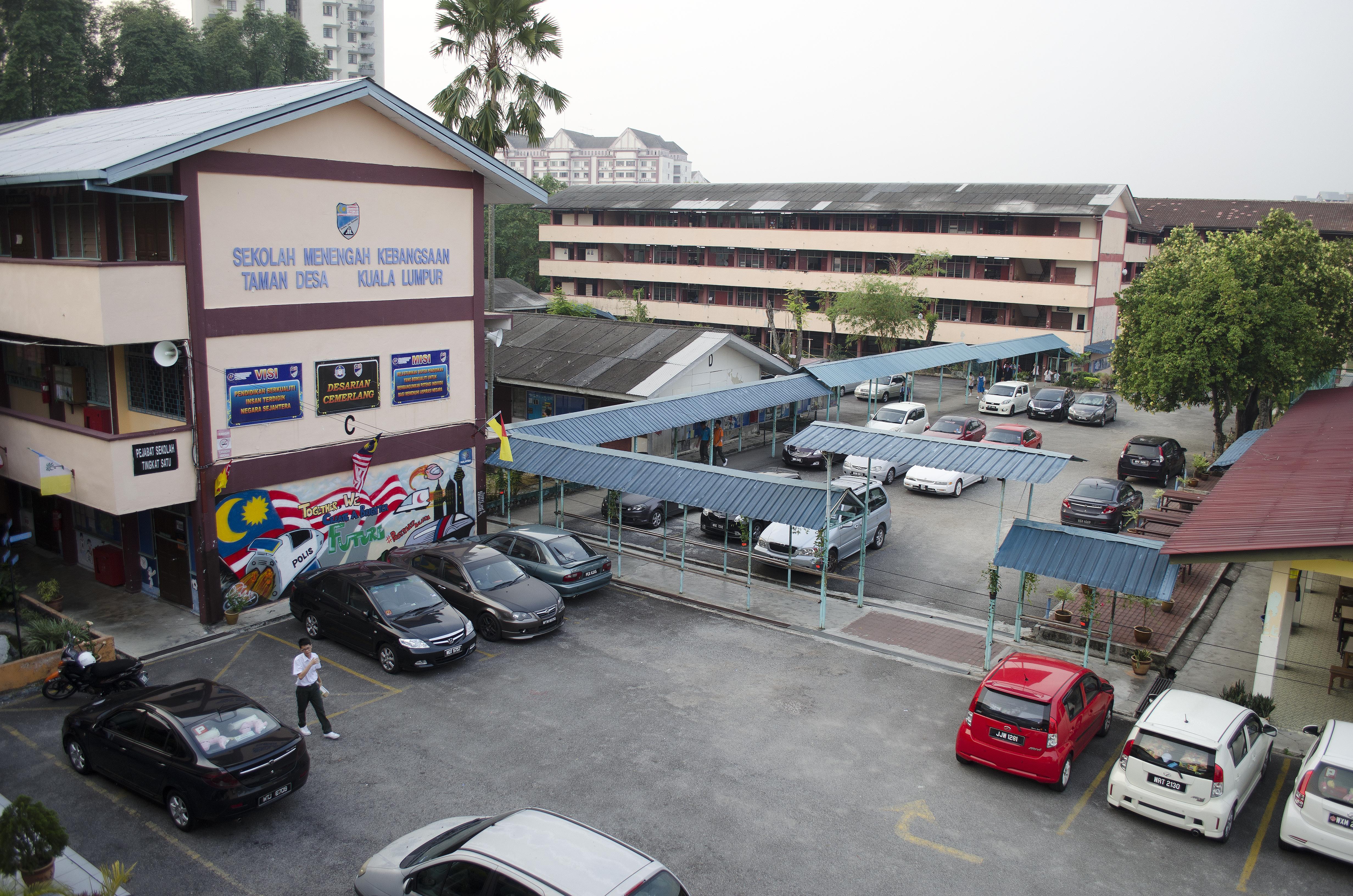Sekolah Menengah Kebangsaan Taman Desa Wikipedia Bahasa Melayu Ensiklopedia Bebas