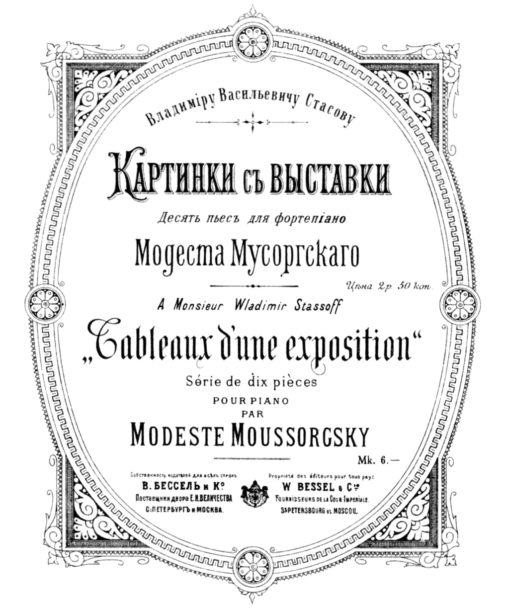 Bilder Einer Ausstellung Wikipedia