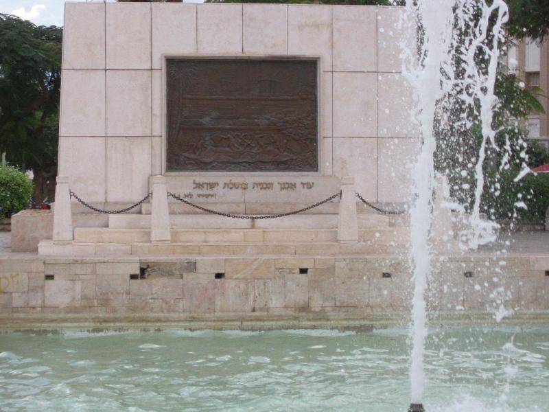 אנדרטת המייסדים שדרות רוטשילד