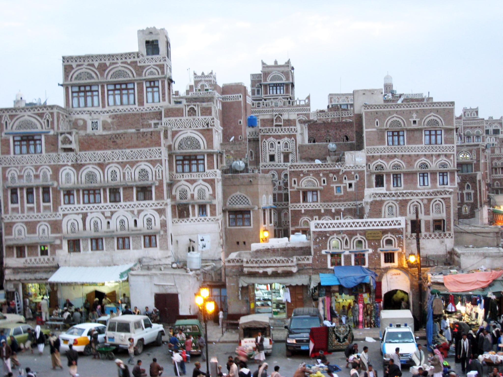 Yemen dating