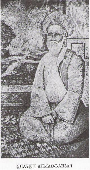 شیخ احمد احسایی - رئیس فرقه شیخیه