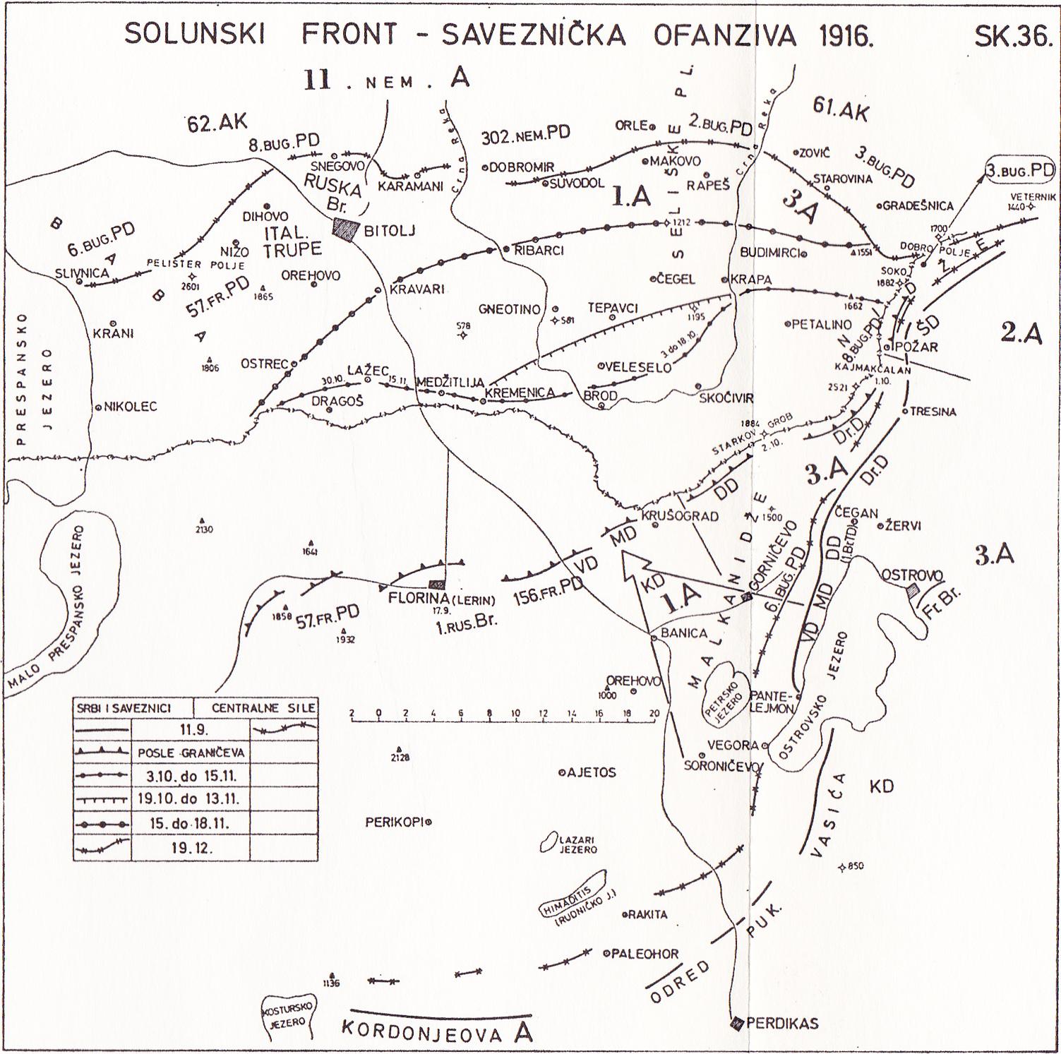 file solunski front ofanziva 1916 wikimedia mons Inage sRGB file solunski front ofanziva 1916