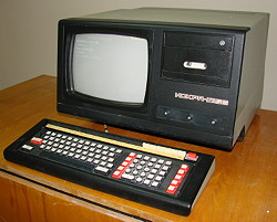 Soviet made computer Iskra-1256. See my site for details..JPG