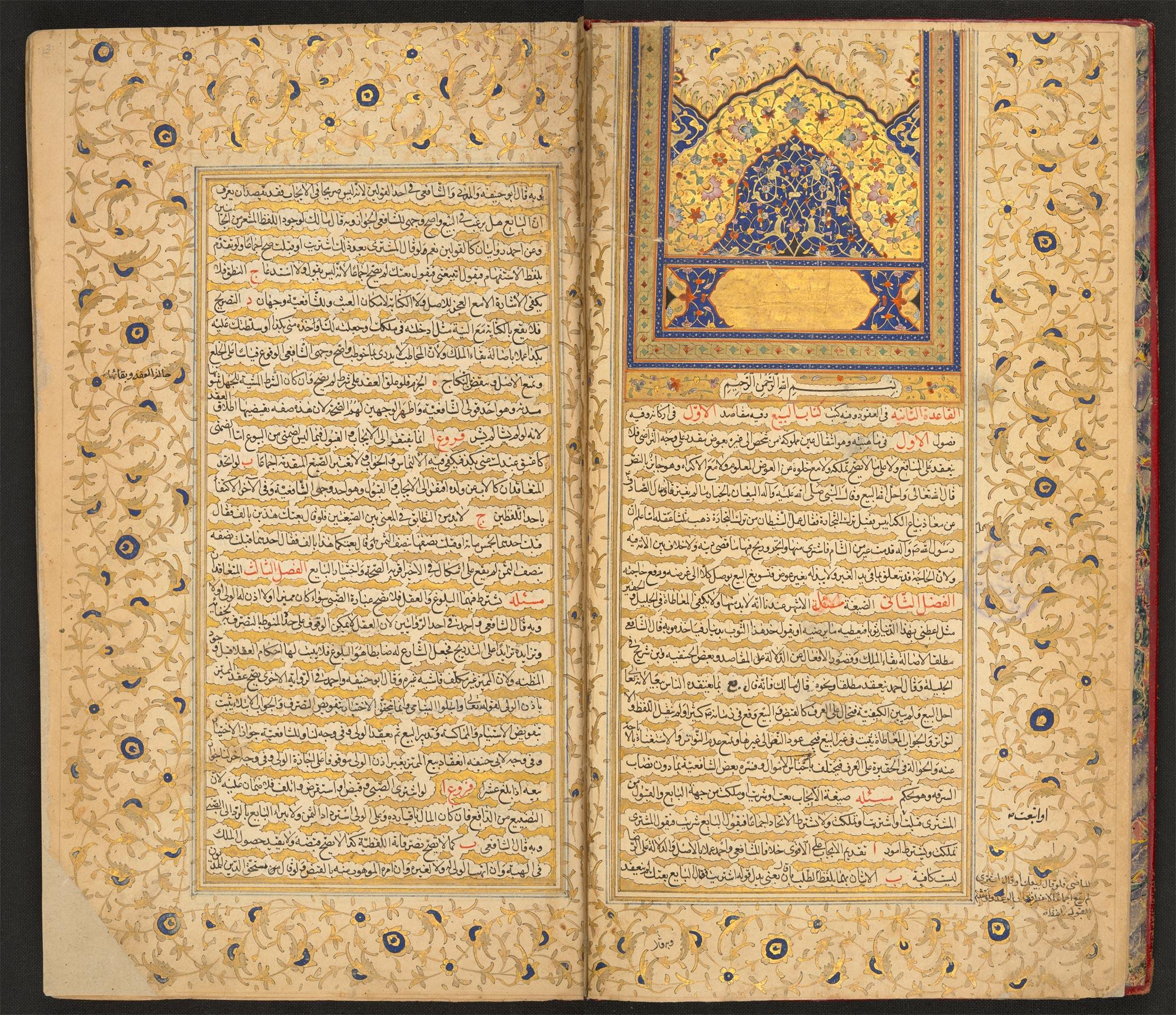 http://upload.wikimedia.org/wikipedia/commons/d/d5/Tazkarat_al-Fuqaha.jpg