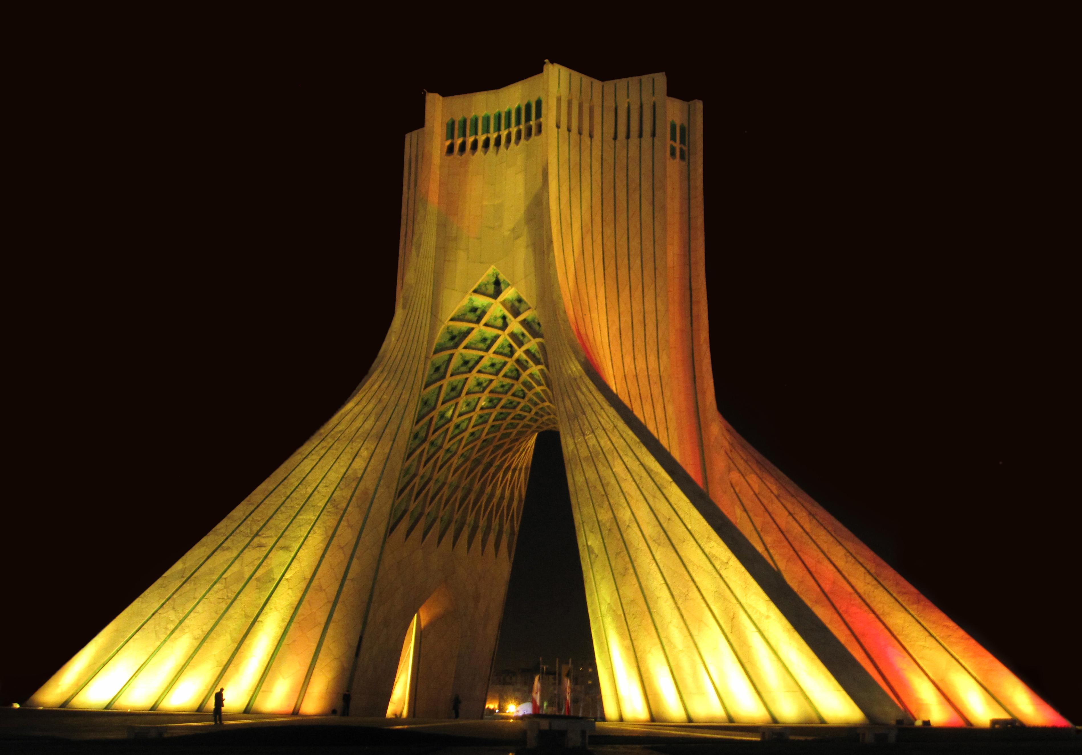 Superb File:Tehran   Azadi Tower Awesome Design