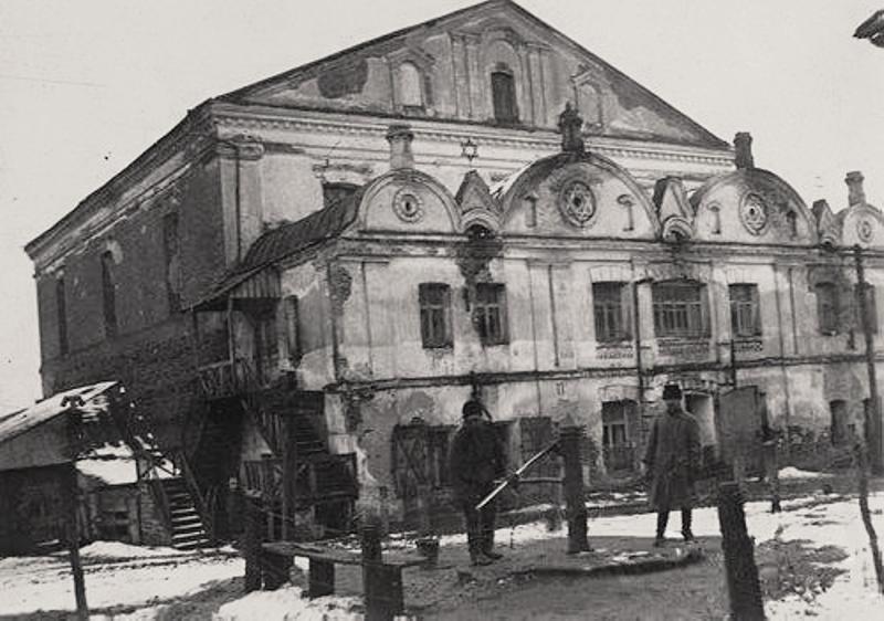 Большая синагога после Первой мировой войны