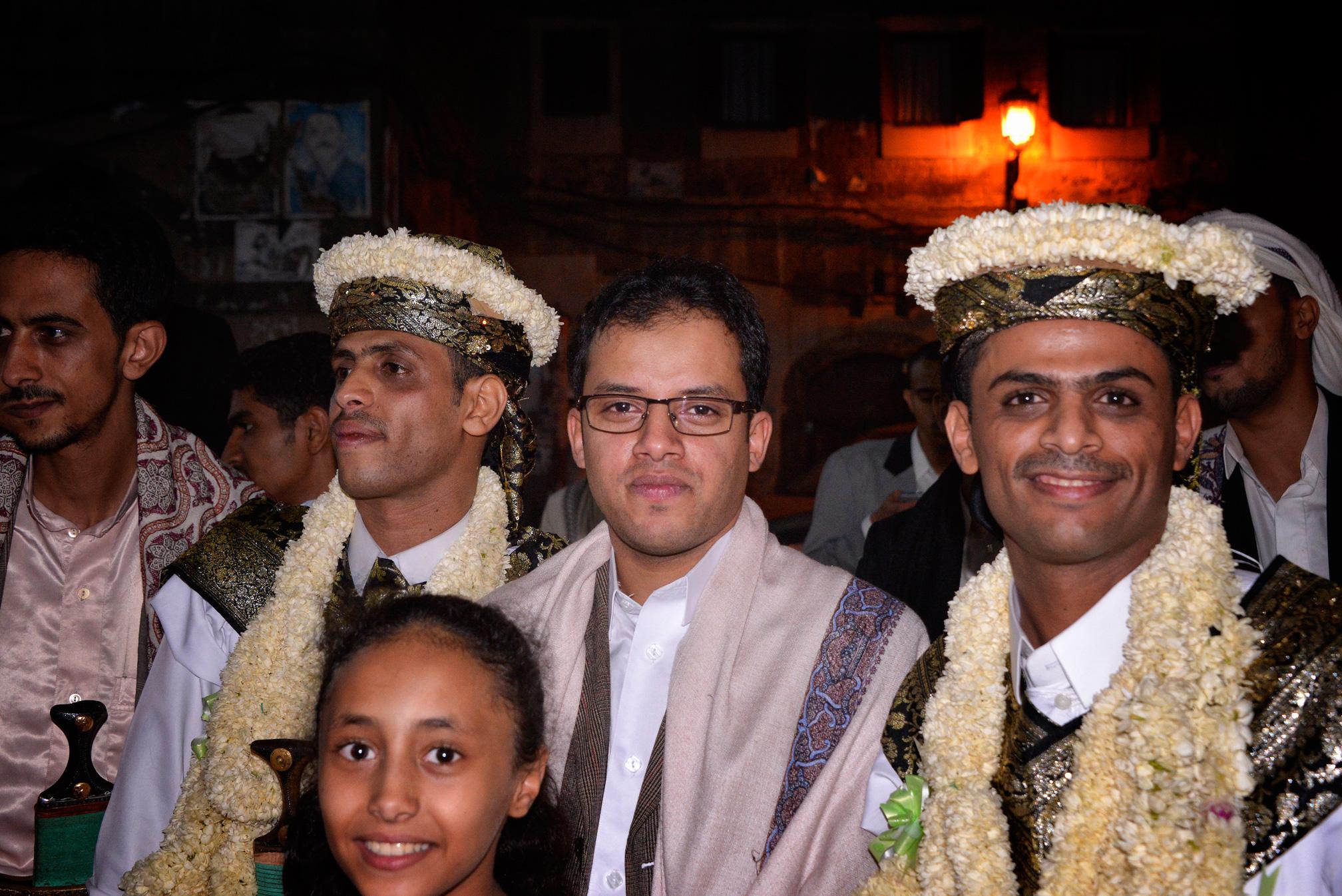 свадьба в йемене фото описание практического