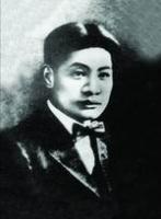 Yangxianyi.jpg