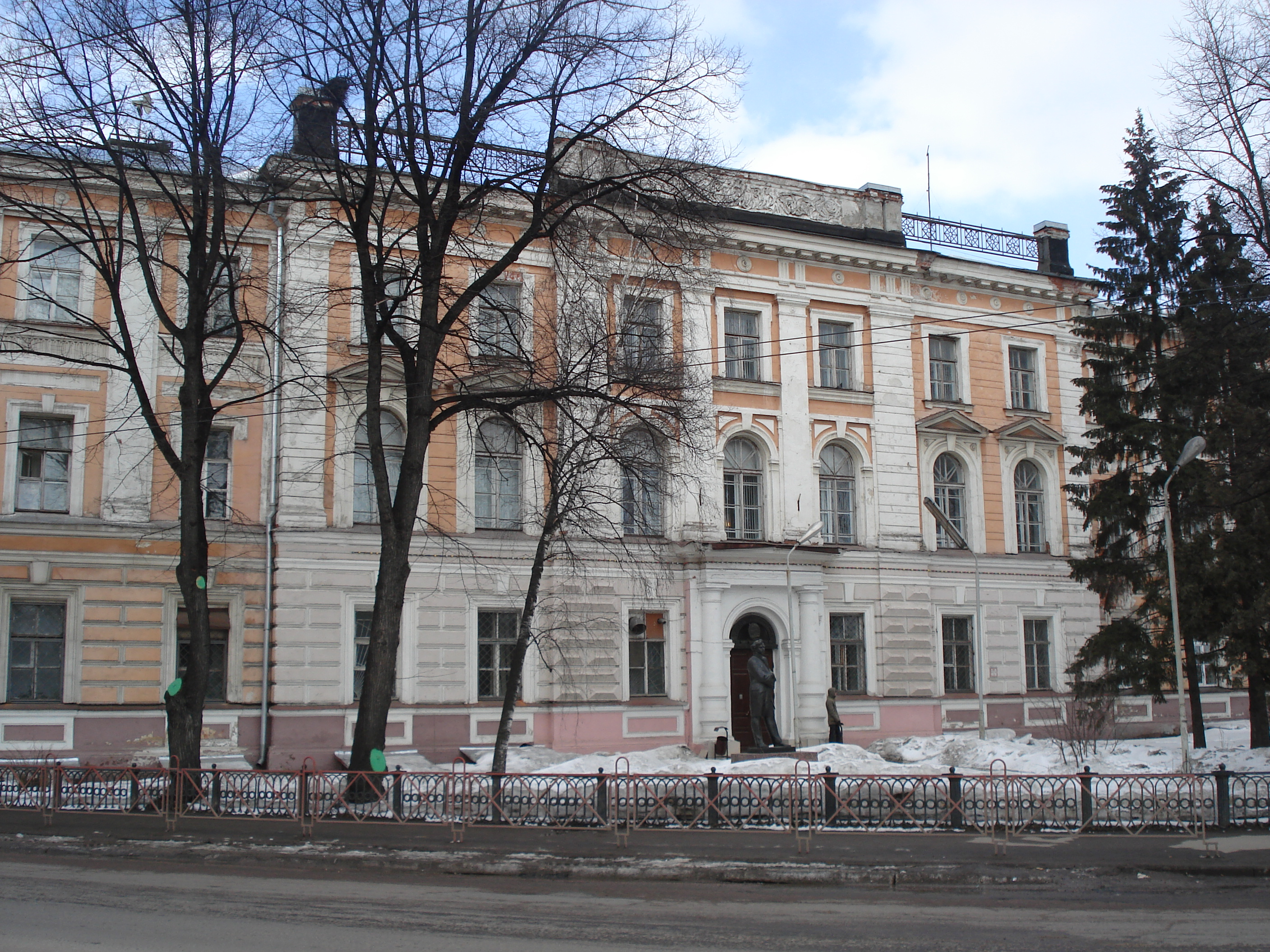 The main building of the Demidov State University, Red Square.