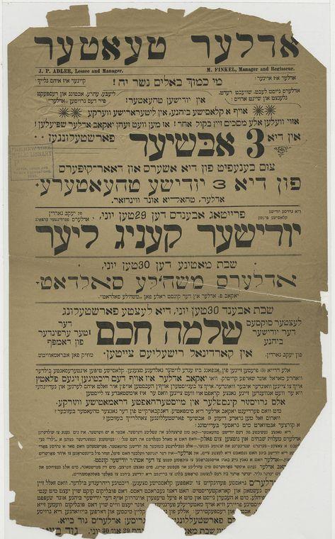 Yiddish Theatre District Wikipedia