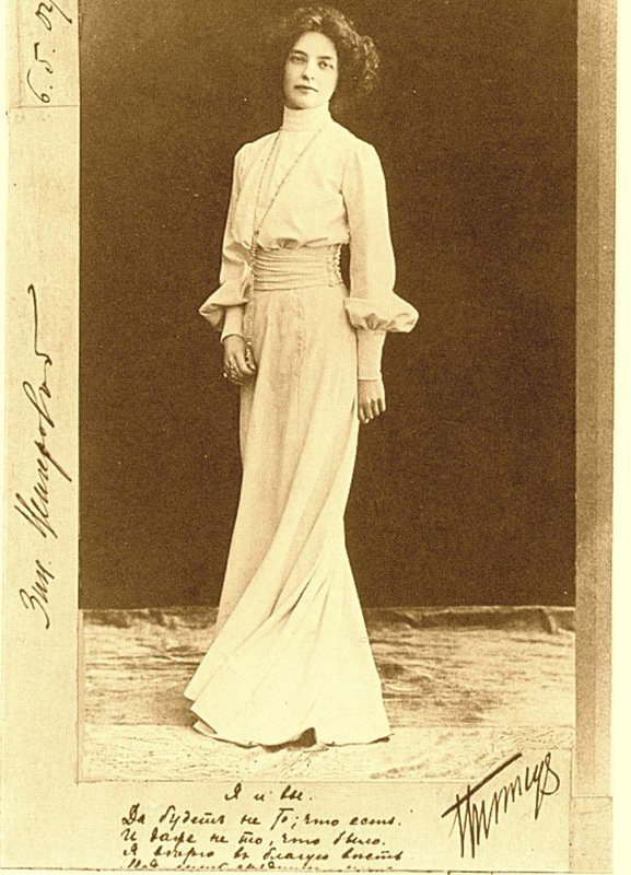 Z_Gippius_1910s.jpg