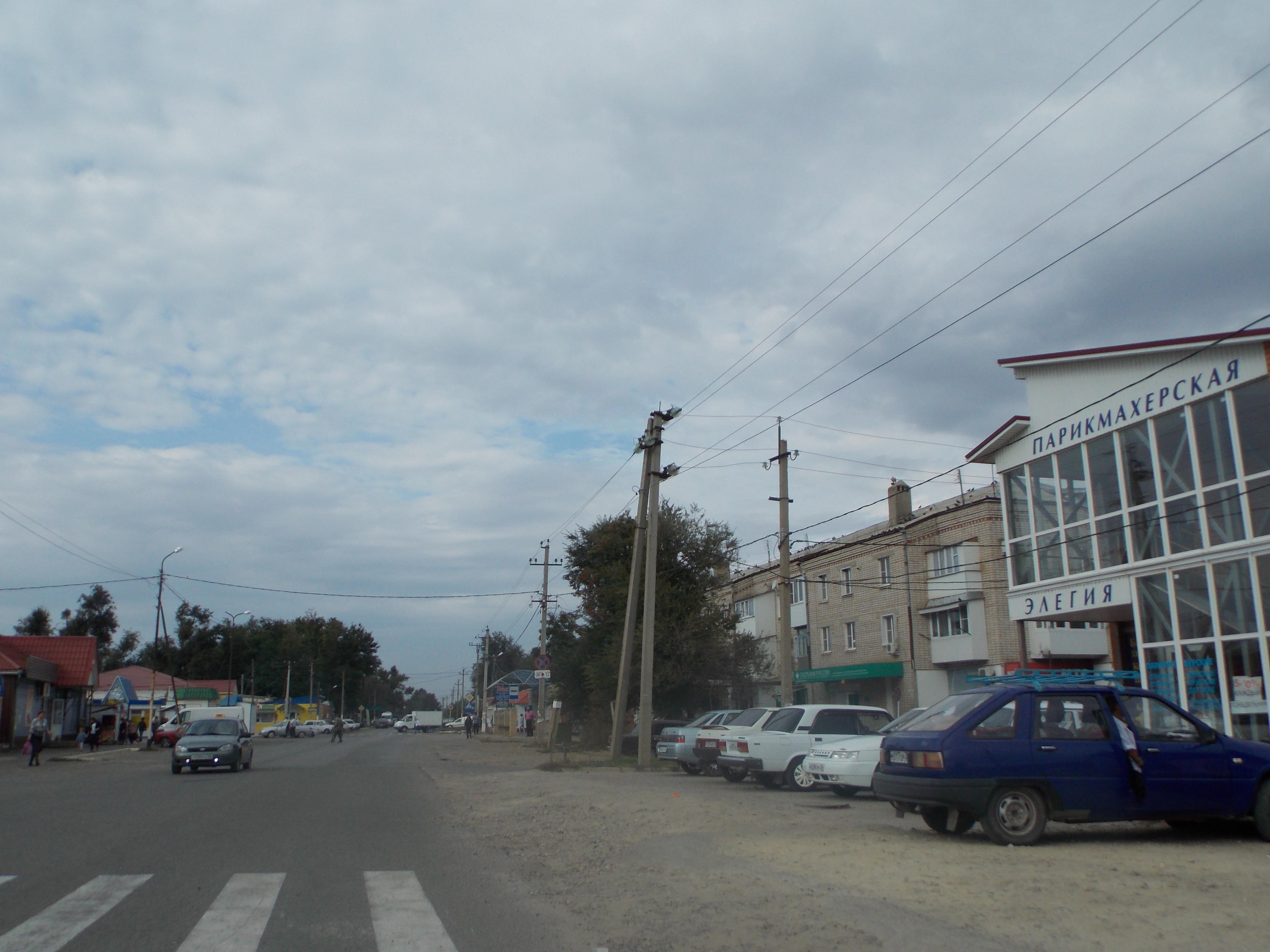 дивное ставропольский край фотографии куртку девушки