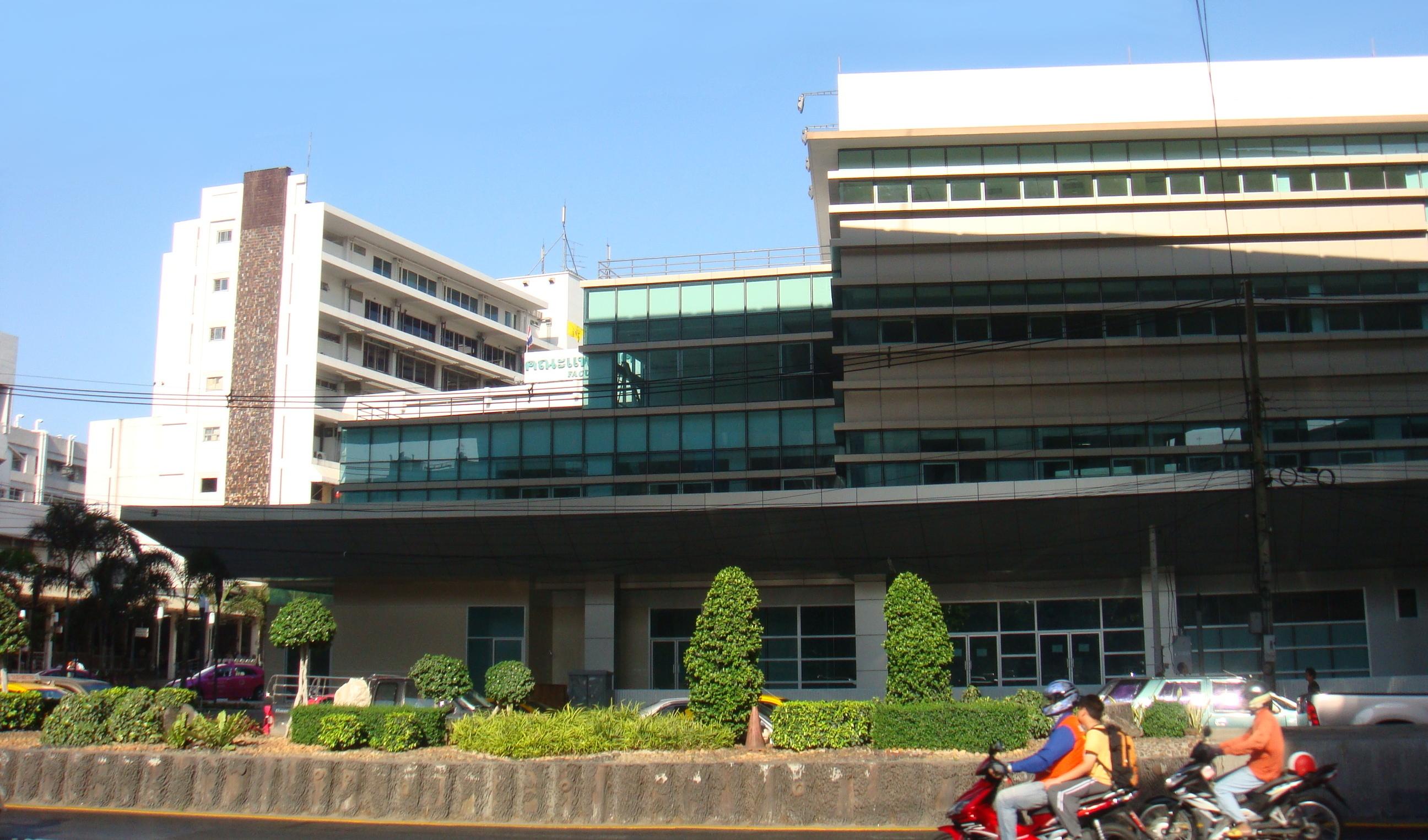 International Vet Hospital Ring Road