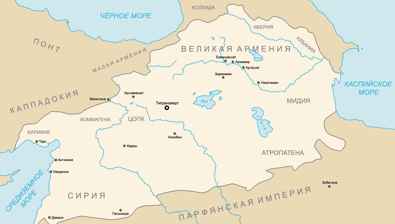 File:Armenian Empire-ru.png - Wikimedia Commons
