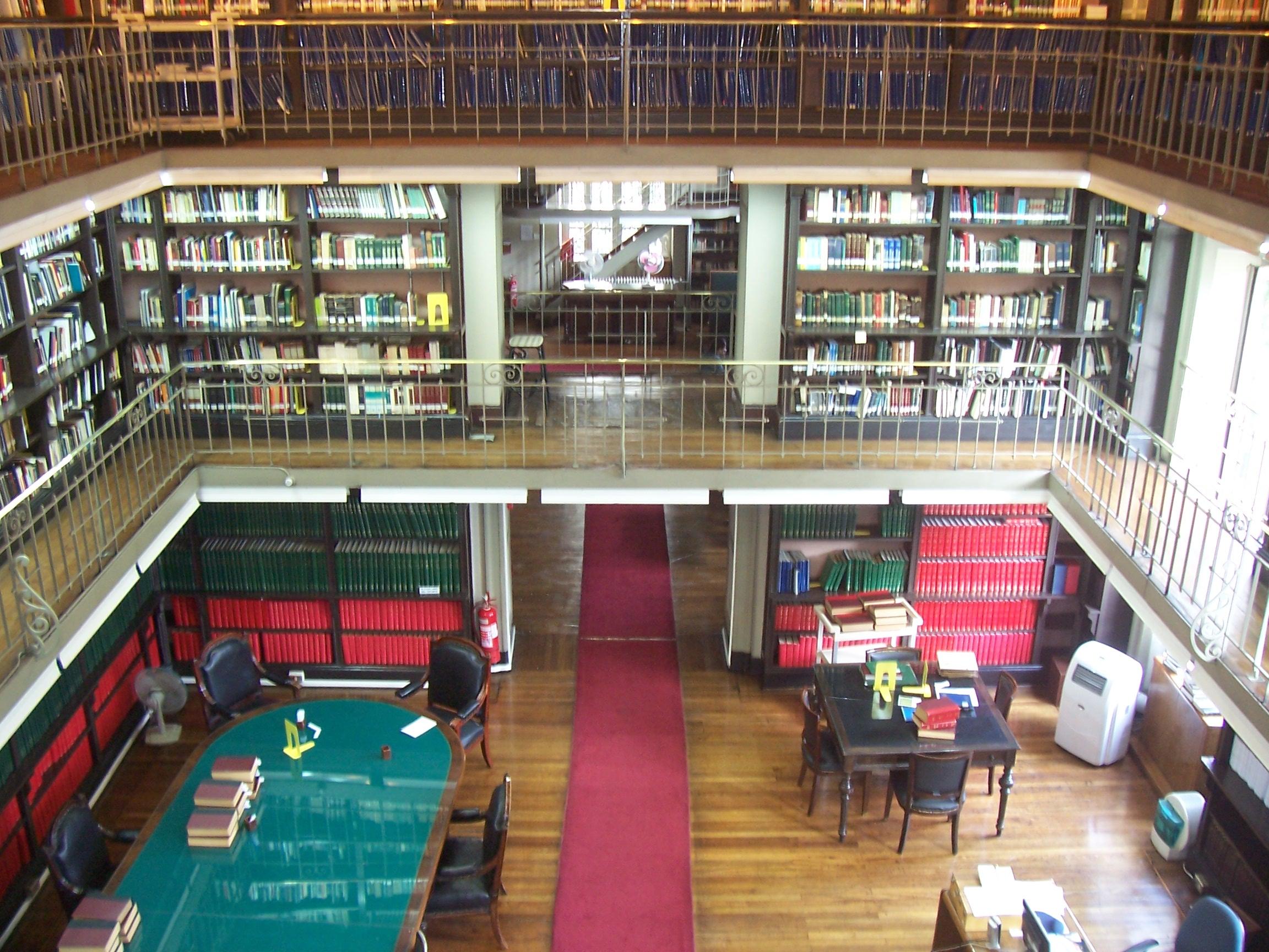 File biblioteca ex congreso nacional chile jpg wikimedia for Partes de una biblioteca