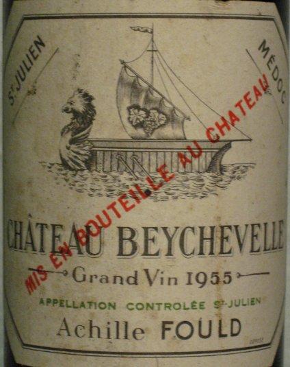 Fichier:Château Beychevelle 55 detail.JPG