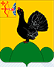 Coat of Arms of Nagorskiy district.png