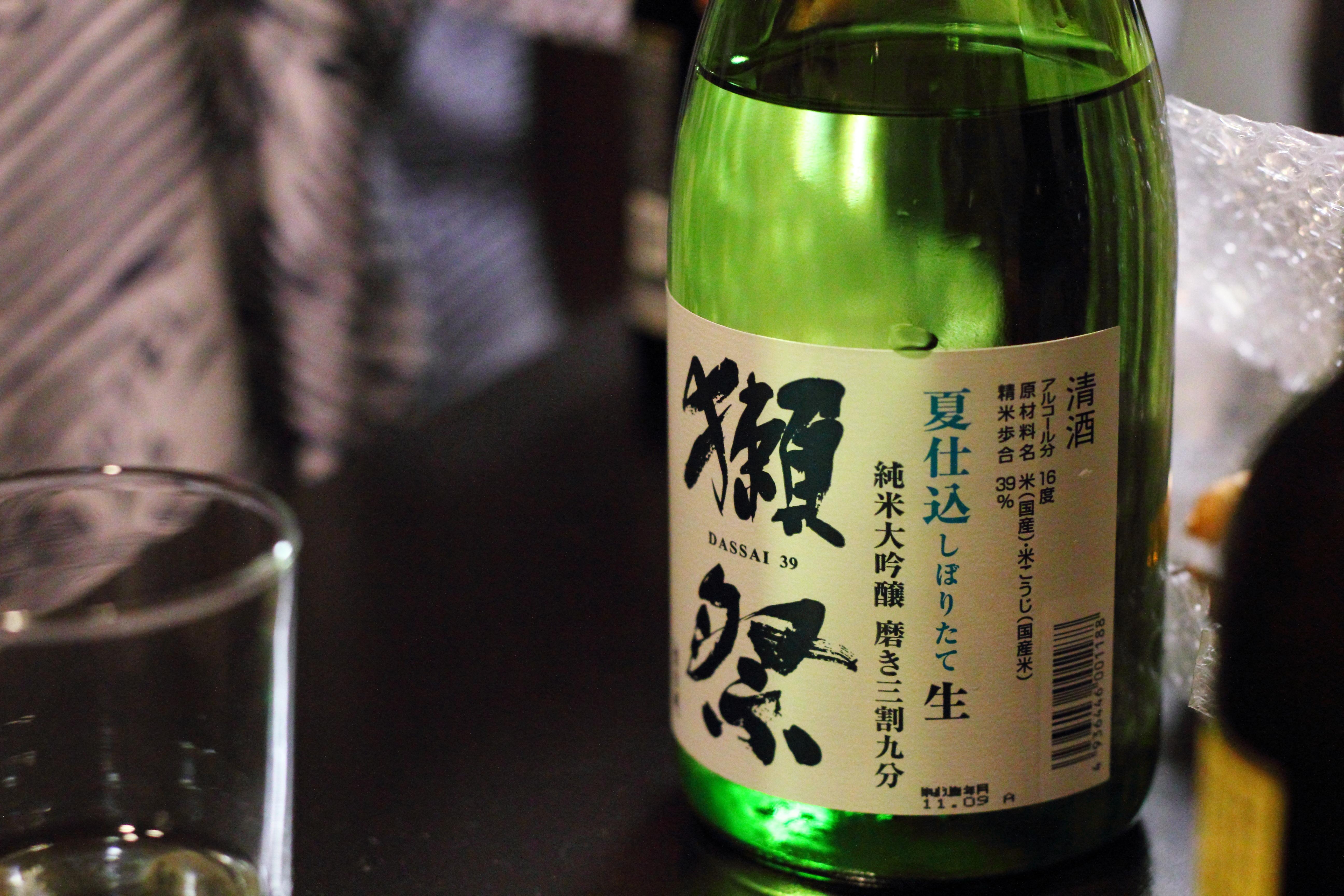 Dassai %28brand of sake%29