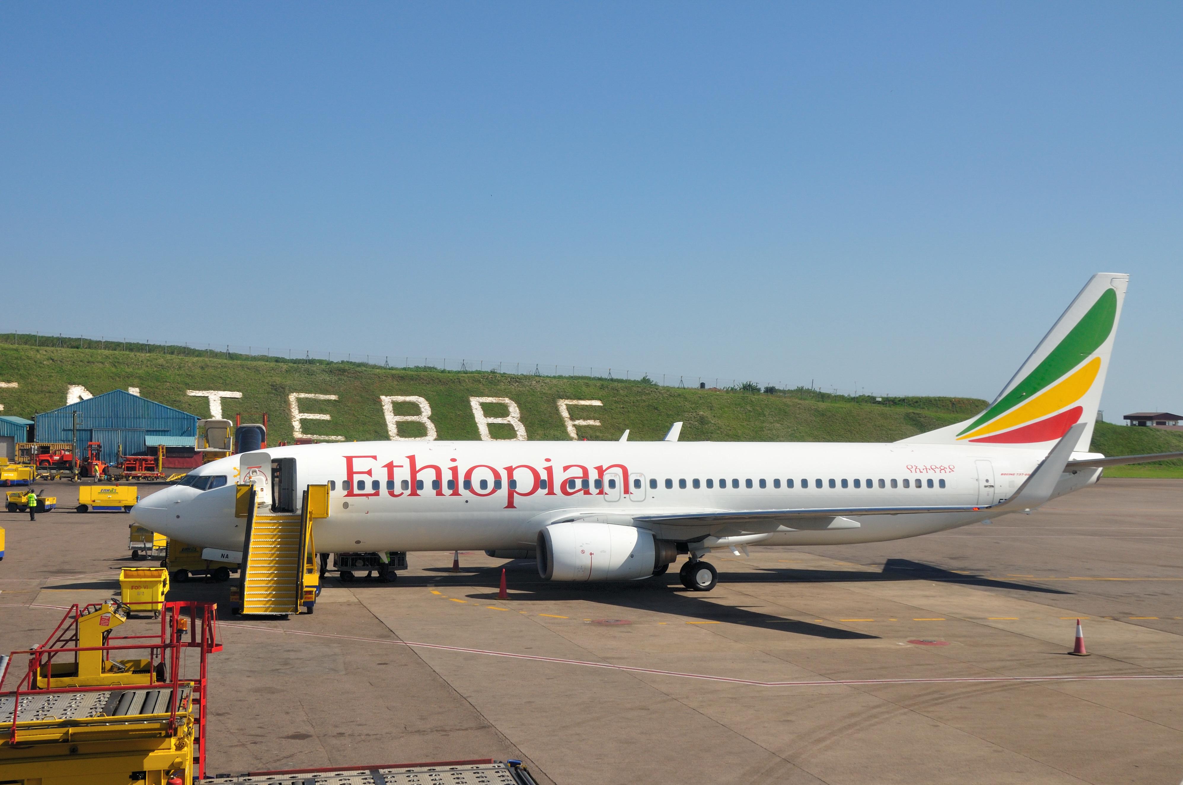 衣索比亞航空