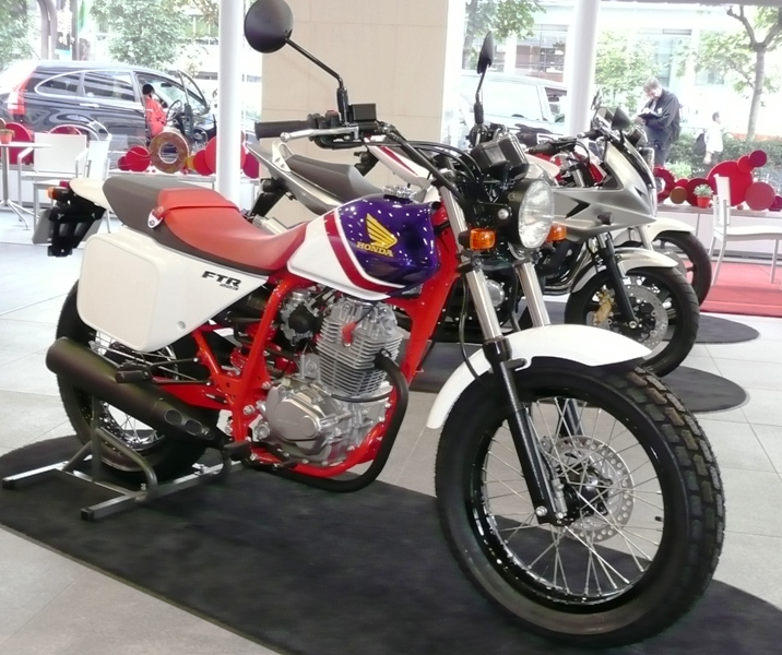 Honda FTR223, HONDA MOTORCYCLE NUMBER ONE WORLDWIDE