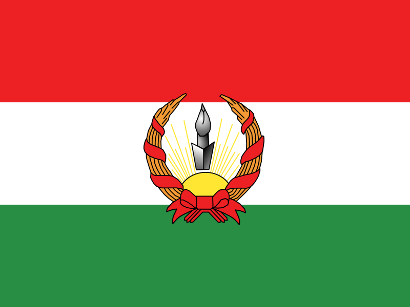 Flag_of_Mahabad_(1946%E2%80%931947).png